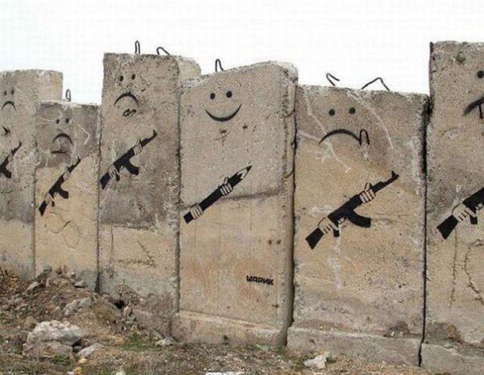 Sharik - Ukranian Banksy